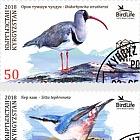 Birds of Kyrgyzstan - (Set CTO)