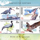 Birds of Kyrgyzstan - (M/S Mint)