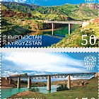 2018 Bridges - (Set Mint)