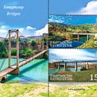2018 Bridges - (M/S Mint)