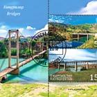2018 Bridges - (M/S CTO)