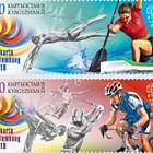 2018 Asian Games in Indonesia - (Set Mint)
