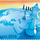 43rd Chess Olympiad - (Set Mint)