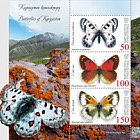 Butterflies of Kyrgyzstan - (M/S Mint)