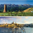 Joint Stamp Issue - Kyrgyzstan with Malta - (Set CTO)