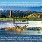 Joint Stamp Issue - Kyrgyzstan with Malta - (M/S CTO)