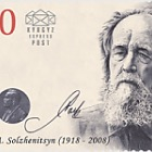Los aniversarios de grandes personalidades - Aleksandr Solzhenitsyn