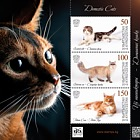 Domestic Cats - M/S Mint