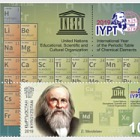 The International Year of the Periodic Table of Chemical Elements - Se-tenant