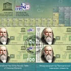 The International Year of the Periodic Table of Chemical Elements - MS CTO