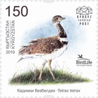 Bird of the Year - The Little Bustard - Set Mint