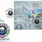 Karakol City - 150th Anniversary