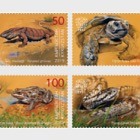 Kyrgyz Republic Red Data Book (II), Reptiles & Amphibians - Set Mint