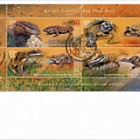 Kyrgyz Republic Red Data Book (II), Reptiles & Amphibians - FDC M/S