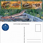 Kyrgyz Republic Red Data Book (II), Reptiles & Amphibians - Exhibition Card