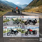 Motorcycling in Kyrgyzstan - M/S CTO