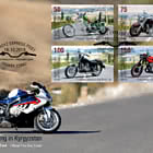 Motorcycling in Kyrgyzstan - FDC Set