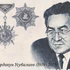 Turdakun Usubaliev, 100 Birth Anniversary