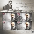 The Anniversaries of Great Personalities - Nikolai Rimsky - Sheetlet CTO