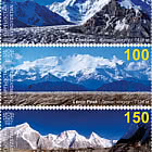 The 'Seven-Thousanders' of Kyrgyzstan - Set Mint