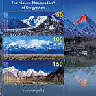 The 'Seven-Thousanders' of Kyrgyzstan - M/S Mint