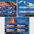 The 'Seven-Thousanders' of Kyrgyzstan - Sheetlet Mint