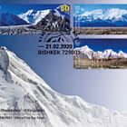 The 'Seven-Thousanders' of Kyrgyzstan - FDC Set