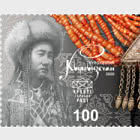 Joint stamp Issue Between Kyrgyzstan and Ukraine - Traditional Jewelry - Set CTO