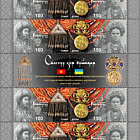 Joint stamp Issue Between Kyrgyzstan and Ukraine - Traditional Jewelry - Sheet Mint