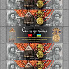 Joint stamp Issue Between Kyrgyzstan and Ukraine - Traditional Jewelry - Sheet CTO