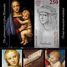 The Anniversaries of Great Personalities - Raphael Santi  - M/S Mint