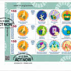 United Nations Act Now Climate Action Campaign - Sheet FDC