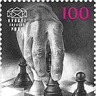 Online Chess Olympiad - Tête-bêche