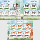 Domestic Dogs - Sheets Mint