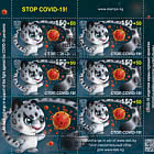 Stop COVID-19 - Sheet CTO