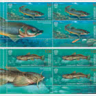 Kyrgyz Republic Red Data Book (III) - Fishes - Se-Tenants