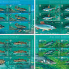 Kyrgyz Republic Red Data Book (III) - Fishes - Sheets CTO