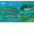 Kyrgyz Republic Red Data Book (III) - Fishes - FDC M/S