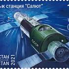 Orbital Space Station - Salyut