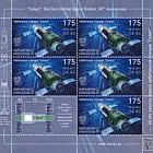Orbital Space Station - Salyut - Sheet Mint