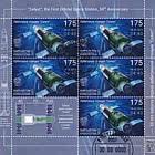 Orbital Space Station - Salyut - Sheet CTO