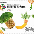 International Year of Fruits and Vegetables 2021