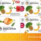 International Year of Fruits and Vegetables 2021 - Se-tenant