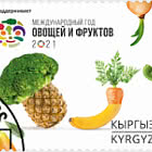 International Year of Fruits and Vegetables 2021 - CTO