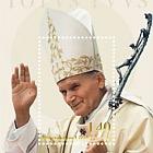 Canonisation of Pope John Paul II- (M/S Mint)