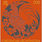 Chinese Signs of the Zodiac - Rooster