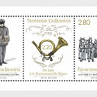 200 Years of the K. K. Briefsammelstelle Balzers - (M/S Mint)