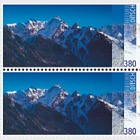Mountain Paintings - Helmut Ditsch - (Block of 4 CTO)