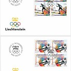 2018 Winter Olympics in Pyeongchang - (FDC Block of 4)