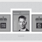 50th Birthday of H.S.H. Hereditary Prince Alois von und zu Liechtenstein - (Black Print M/S)